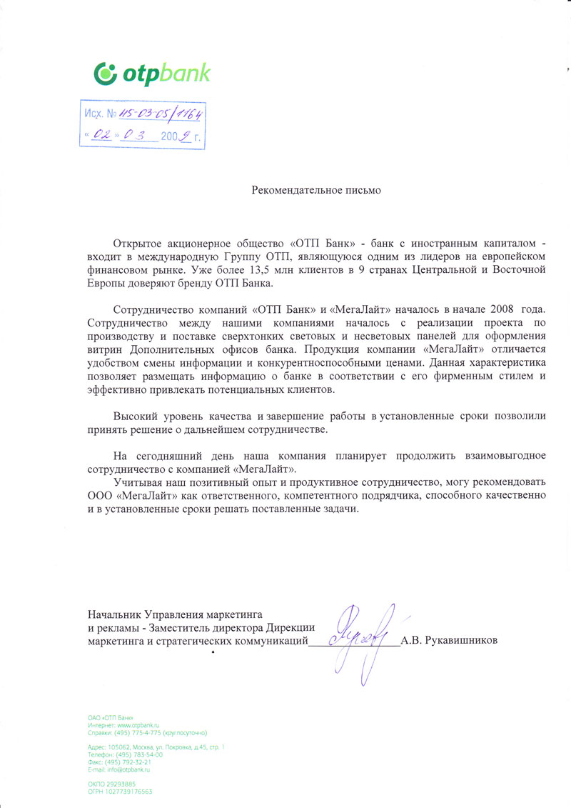 займы всем без отказов на карту vsemikrozaymy.ru